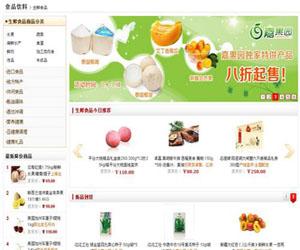 京东上线生鲜食品频道 仓储物流受考验