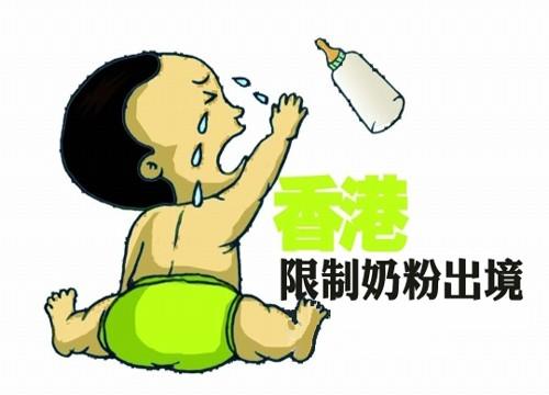 """【关注】香港现小型奶粉快递店  """"物流链""""可为内地顾客""""配送到户"""""""