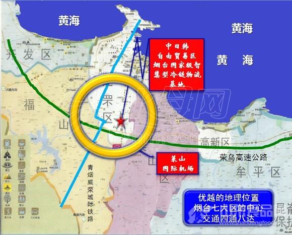 山东省内最大冷链物流基地项目预计明年建成   逐步取代韩国釜山地位