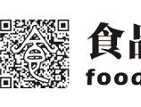 卓奇科技:第三方食品安全追溯平台