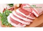 山东冷鲜肉生产厂家
