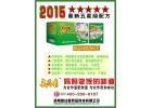 麦得香鲜面条饺子皮专用改良剂