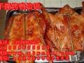 想学怎么做脆皮烤鸭的 上海培训手撕烤鸭盐水鸭的学校在哪里